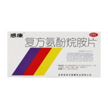 感康 复方氨酚烷胺片 12片/盒