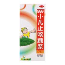 999 小儿止咳糖浆  120ml