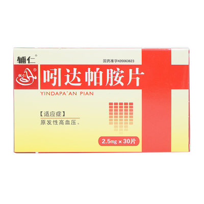 辅仁 吲达帕胺片 2.5mg*30片/盒