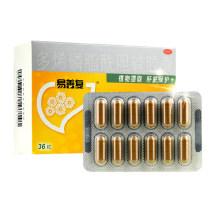 易善复 多烯磷脂酰胆碱胶囊 0.228g*36粒/盒