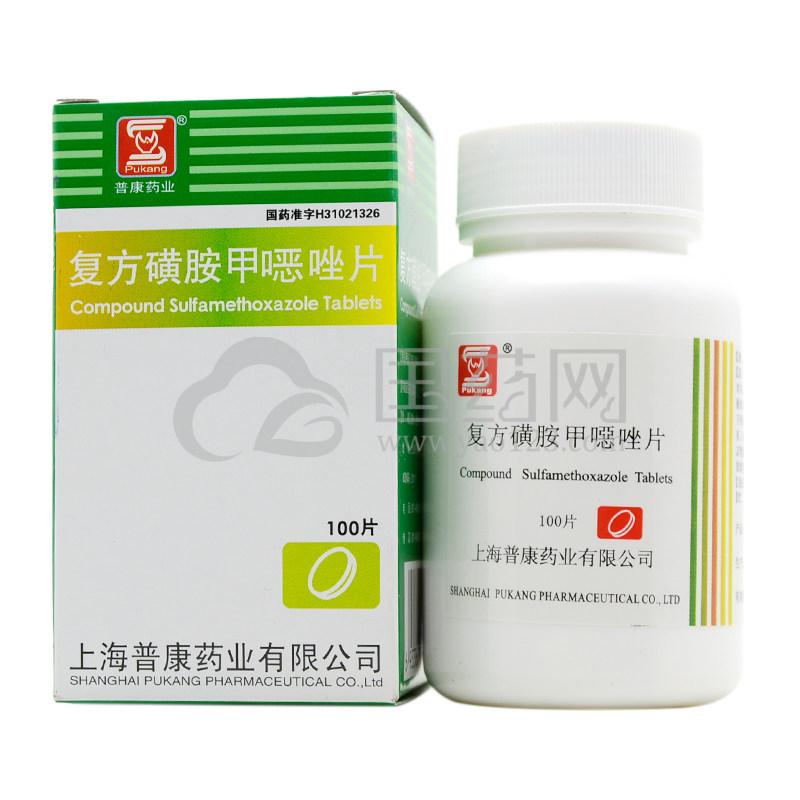 普康 复方磺胺甲噁唑片 100片*1瓶/盒