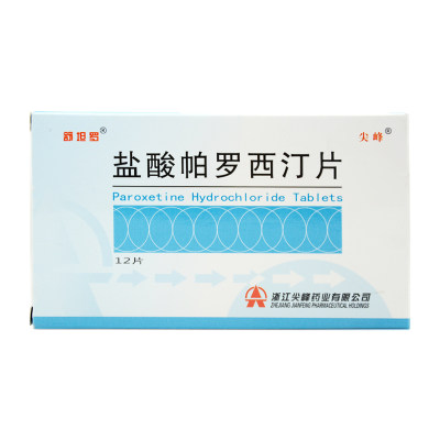 舒坦罗 盐酸帕罗西汀片 20mg*12片/盒
