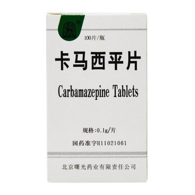 金鹿 卡马西平片 0.1g*100片/瓶
