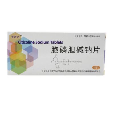宝诺达 胞磷胆碱钠片 0.2g*10片/盒