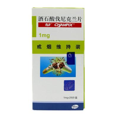 畅沛 酒石酸伐尼克兰片 1mg*28片/盒