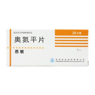 华生 悉敏 奥氮平片 5mg*28片/盒