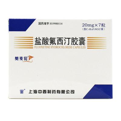 奥麦伦 盐酸氟西汀胶囊 20mg*7粒/盒