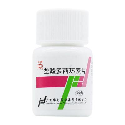 华南牌 盐酸多西环素片 50mg*100片/瓶