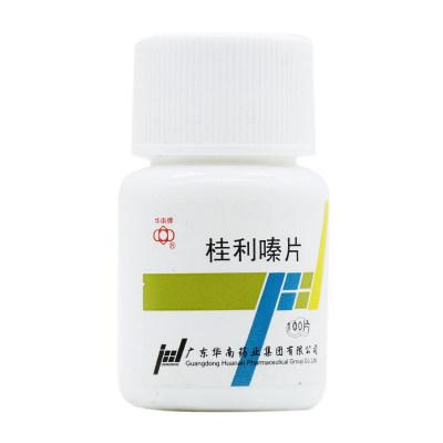 华南牌 桂利嗪片 25mg*100片*1瓶/盒