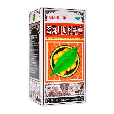 蜜炼川贝枇杷膏(白云山)210g