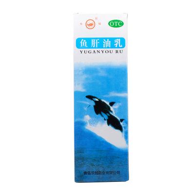 双鲸 鱼肝油乳 500ml