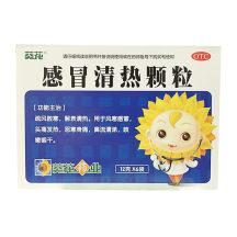 葵花 感冒清热颗粒 12g*6袋