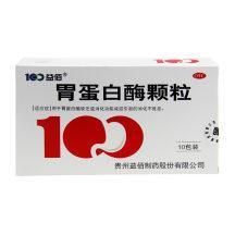 益佰 胃蛋白酶颗粒 480iu*10包