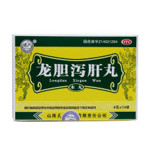 紫金山泉 龙胆泻肝丸 6g*10袋