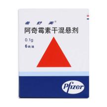 希舒美 阿奇霉素干混悬剂 0.1g*6袋/盒