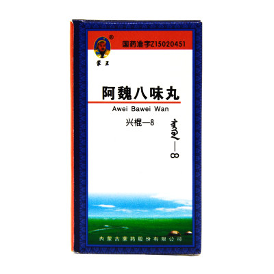 蒙王 阿魏八味丸 75粒*1瓶/盒