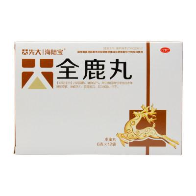 海陆宝 全鹿丸 6g*12袋(水蜜丸)