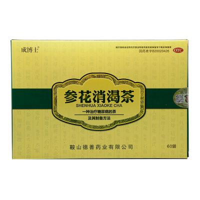 成博士 参花消渴茶 3g*60袋/盒
