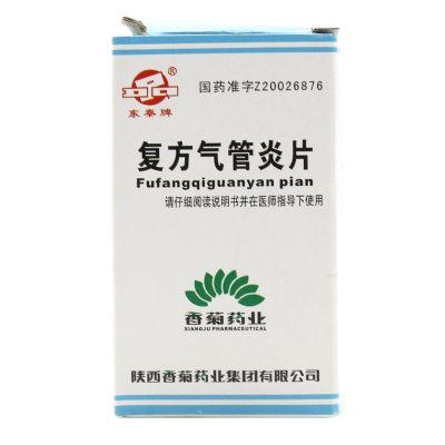 东秦牌 复方气管炎片 0.35g*60片*1瓶/盒