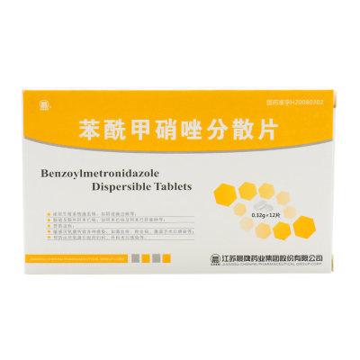 晨 苯酰甲硝唑分散片 0.32g*12片/盒