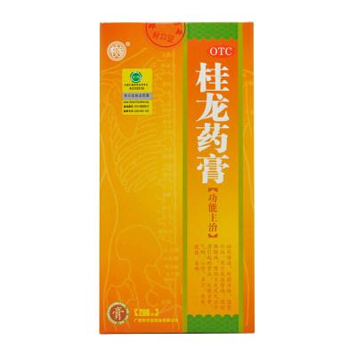 华天宝 桂龙药膏 200g/瓶/盒