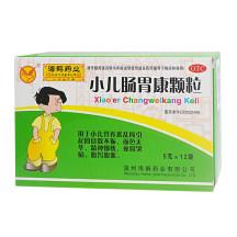 海鹤药业 小儿肠胃康颗粒 5g*12袋/盒