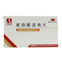 琥珀酸亚铁片..0.1g*24片/盒