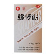 信谊天平 盐酸小檗碱片100片