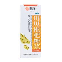 昭药 川贝枇杷糖浆 250ml
