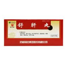 普济堂 舒肝丸 6g*10丸/盒