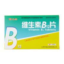 丽允坊 维生素B1片 100片