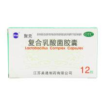 聚克 复合乳酸菌胶囊 12粒