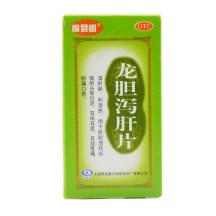 太极 龙胆泻肝片 0.45g*50片