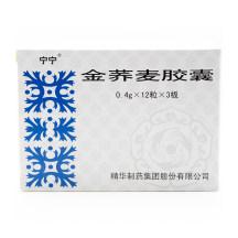 宁宁 金荞麦胶囊 0.4g*36粒