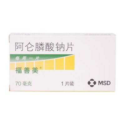 福善美 阿仑膦酸钠片 70mg*1片/盒