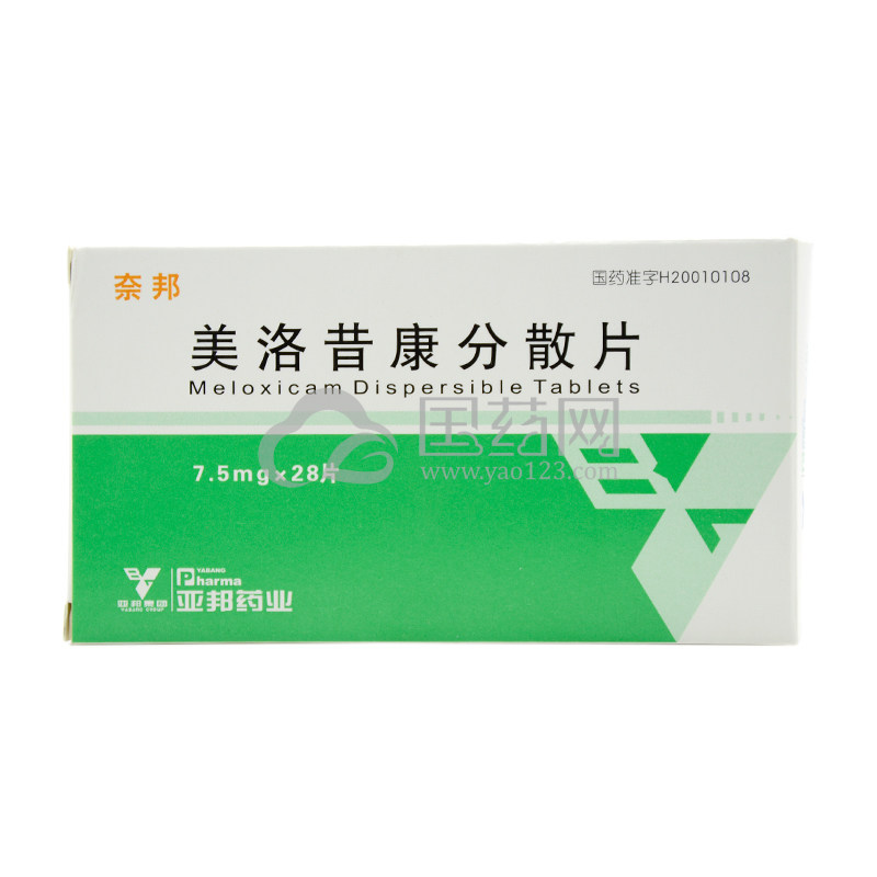 奈邦 美洛昔康分散片 7.5mg*28片/盒