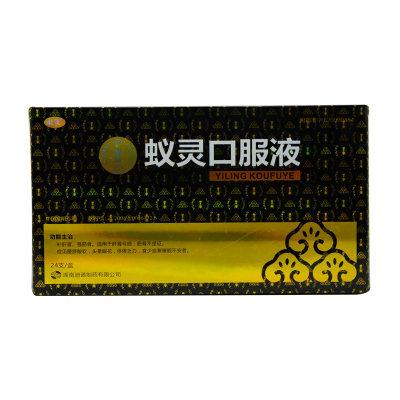 迪诺 蚁灵口服液 10ml*24支/盒
