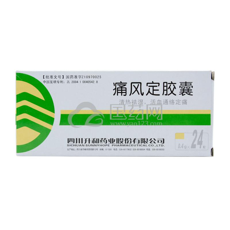 升和 痛风定胶囊 0.4g*24粒/盒