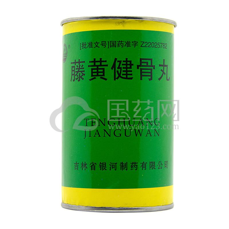 银河 藤黄健骨丸 3.5g*30丸/桶