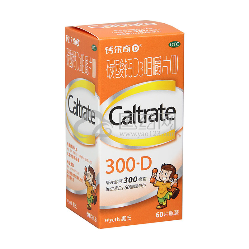 惠氏钙尔奇D 碳酸钙D3咀嚼片(Ⅱ) 60片