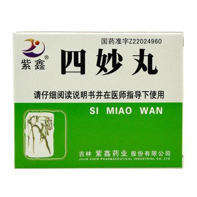 紫鑫 四妙丸 6g*6袋/盒
