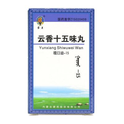 蒙王 云香十五味丸(嘎日迪-15) 75粒*1瓶/盒