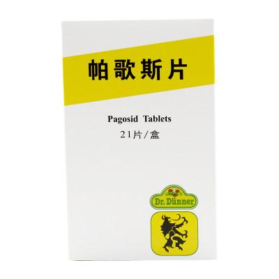 端娜尔博士 帕歌斯片 0.485g*21片/盒