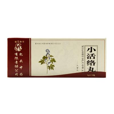 樱花牌 小活络丸 3g*10丸/盒