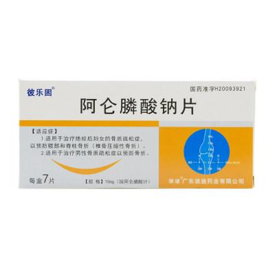 彼乐固 阿仑膦酸钠片 10mg*7片/盒