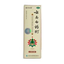 云南白药酊 60ml