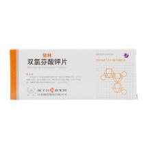 依林 双氯芬酸钾片 25mg*24片