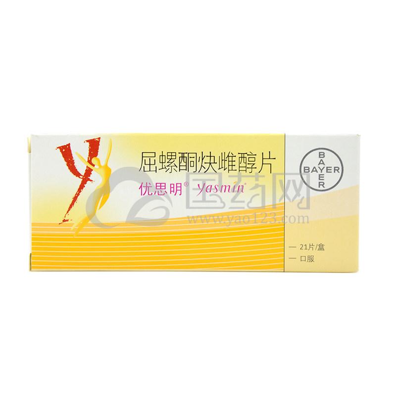 优思明 屈螺酮炔雌醇片 21片/盒