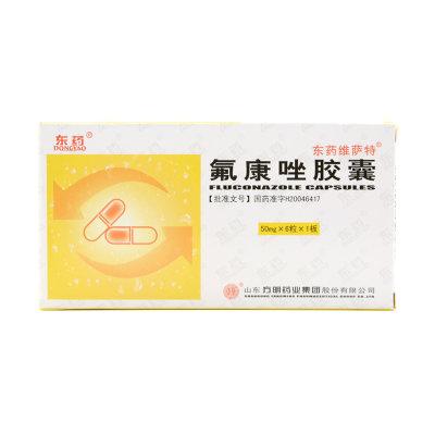 东药 氟康唑胶囊 50mg*6粒/盒