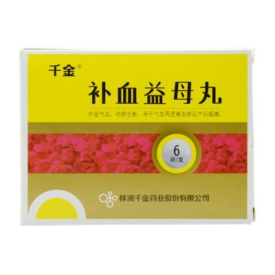 千金 补血益母丸 12g*6袋/盒